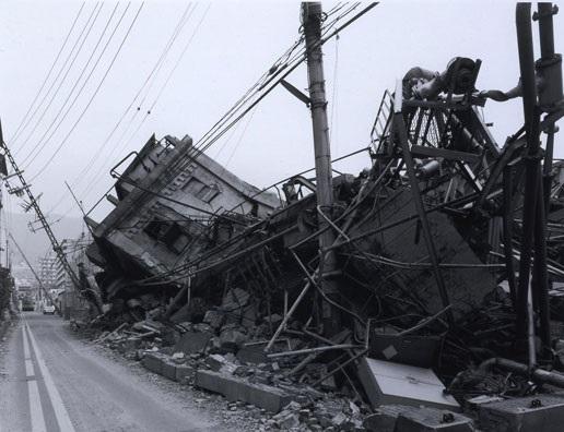 Землетрясение в Японии в 1923 году