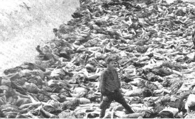Бабий Яр 1941