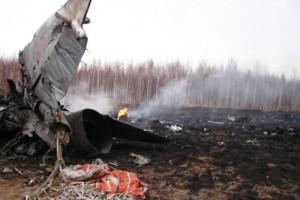 Katastrofa-SU-24-v-Hurbe