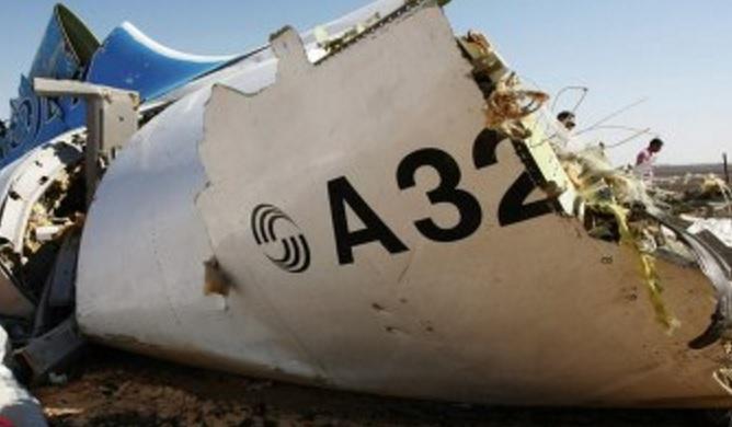 airbusa321