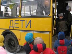 10.02_avtobus