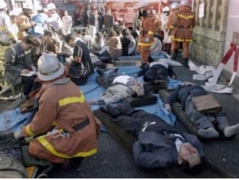 Зариновая атака в токийском метро