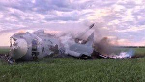 Авиакатастрофа самолета с курсантами авиаучилища