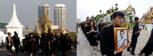 Похоронная церемония Бхумибола Адульядеджа