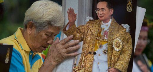 Изображение короля Таиланда Бхумибола Адульядеджа