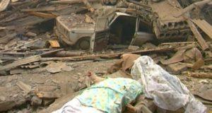 трагедия в армении жертвы