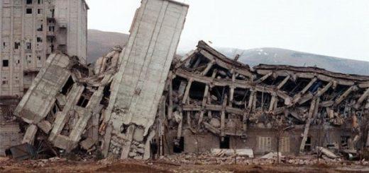 землетрясение в 1988 году