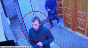 Взрыв здания ФСБ в Архангельске. Видео очевидцев и новостных площадок