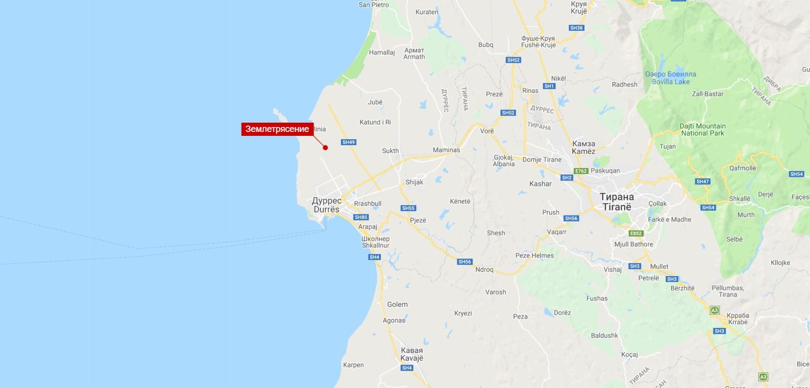 В Албании произошло землетрясение магнитудой 5,6, в результате которого пострадали не менее 37 человек