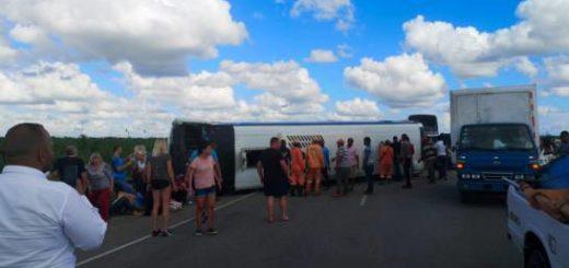 Авария с русскими туристами в Дорминикане