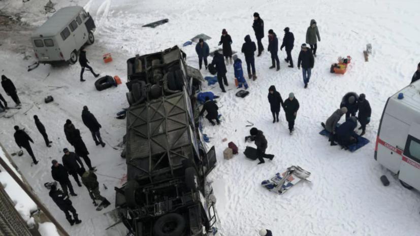 Авария в Забайкалье — последствия на 04.12.2019