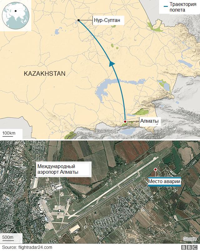 Авиакатастрофа в Казахстане. карта