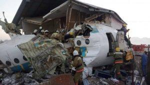 Авиакатастрофа в Казахстане. Есть аудиозапись переговоров пилотов и диспетчера.