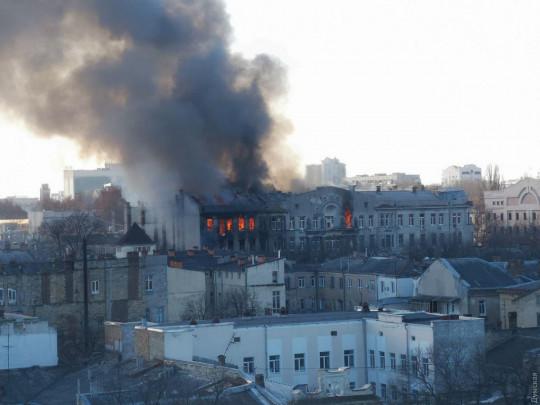 пожар в Одессе 04.12.19