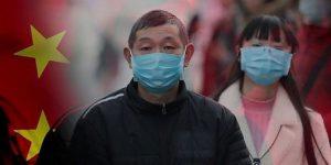 Новый коронавирус (2019-nCoV), Ухань, Китай