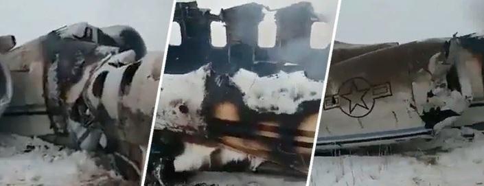крушение самолета Афганистан