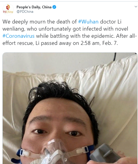 Скончался врач-информатор от коронавируса. Китай 07.02.2020