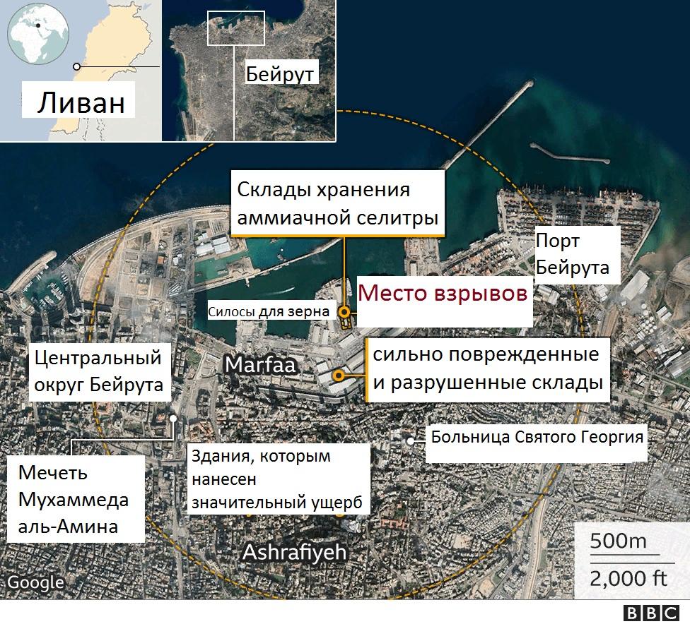 Взрыв в Бейруте на карте
