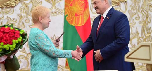 Инаугурация Лукашенка
