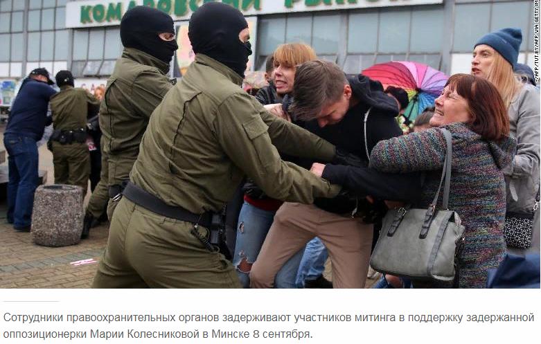 Инаугурация Лукашенка - новости Беларуси