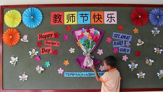 С днем Учителя (3)
