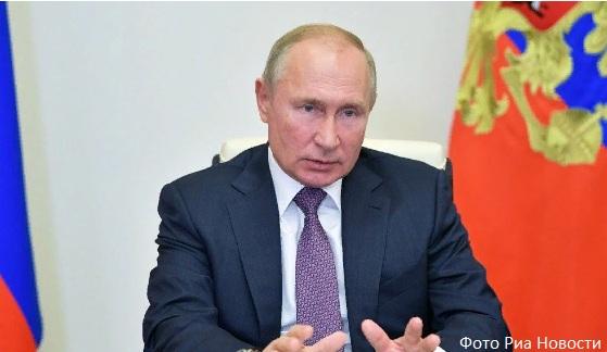 День рождения Путина 68 лет