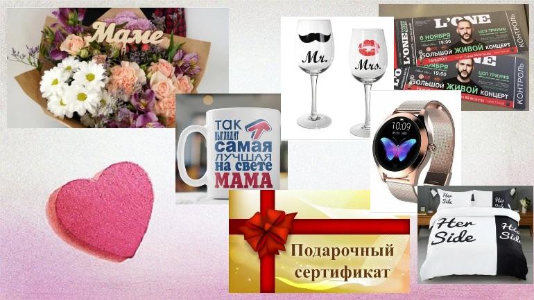День Матери - что подарить