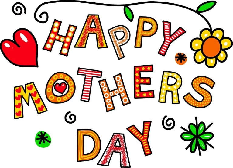 День Матери / День Мамы 2020