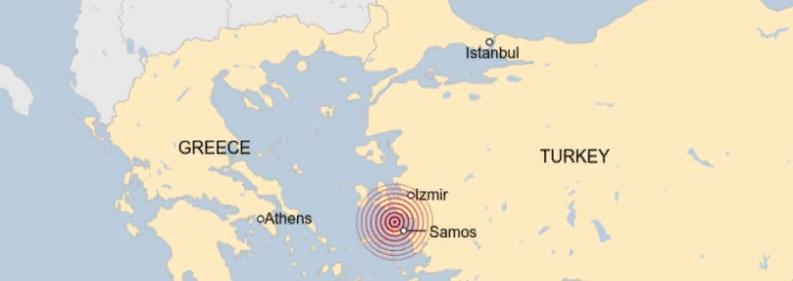 Землетрясение в Турции - 30.10.2020