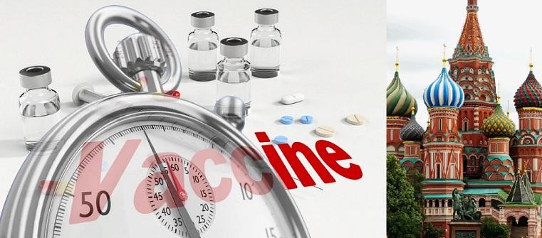 москва вакцинирование 2020