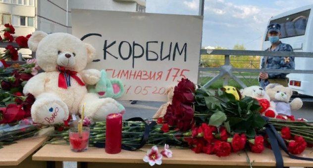 Казань обстрел школьников