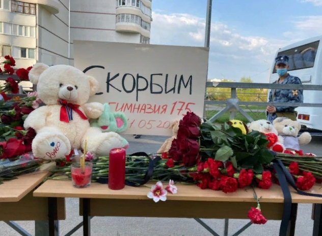 Теракт в Казани: обстрел школьников